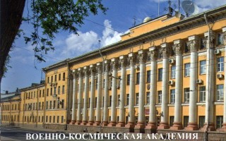 Исторические издания академии