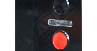 Пост управления ПКУ - это технология, позволяющая управлять электротехникой дистанционно